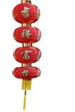 Getrennte chinesische Laternen Stockfoto