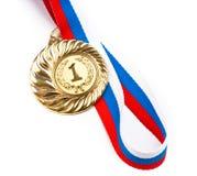 Getrennte Nahaufnahme der Goldener oder Goldmedaille Stockfotos