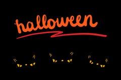 Getrokken de illustratieduisternis van Halloween hand met de wilde verschrikking van kattenogen royalty-vrije illustratie