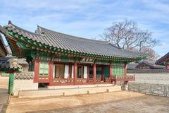 Geumseocheong, Oficina de Publicaciones en Changdeokgung fotografía de archivo