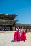 Geunjeongmun Gate in Gyeongbokgung Palace in Seoul South Korea Stock Image