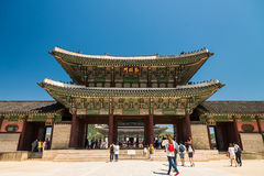 Geunjeongmun Gate in Gyeongbokgung Palace in Seoul South Korea Stock Photography