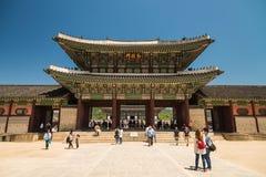 Geunjeongmun Gate in Gyeongbokgung Palace in Seoul South Korea Royalty Free Stock Photo