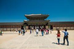 Geunjeongmun Gate in Gyeongbokgung Palace in Seoul South Korea Royalty Free Stock Photos