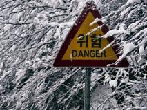 Gevaar De verkeersteken dichtbij het Nationale Park van Seoraksan Royalty-vrije Stock Fotografie