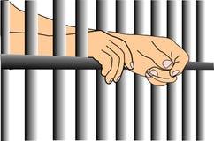 Gevangenis aan vrijheid royalty-vrije illustratie