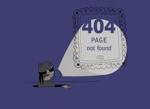 Gevonden niet pagina Royalty-vrije Stock Afbeelding