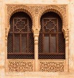 Gewölbte Fenster in den Nasrid-Palästen, Alhambra Stockfotografie