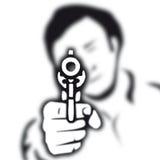 Gewehr (Vektor) Lizenzfreies Stockbild
