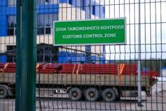 Gewohnheitskontrollbereich - ein Zeichen auf russisches und Englisch am Eingang zum FahrzeugKontrollpunkt Die Platte ist auf grün lizenzfreie stockfotografie