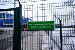 Gewohnheitskontrollbereich - ein Zeichen auf russisches und Englisch am Eingang zum FahrzeugKontrollpunkt Die Platte ist auf grün lizenzfreie stockbilder