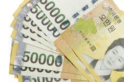 Gewonnen Zuid-Korea 50000 Stock Afbeelding