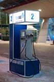 Geyser no posto de gasolina Imagens de Stock Royalty Free