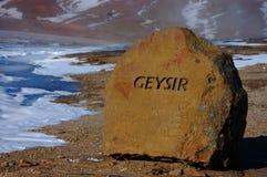 Geysir Stock Photo