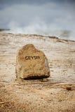 Geysir Στοκ Εικόνες