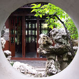 Geyuan ogród Obrazy Stock
