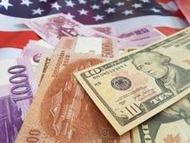 Gezamenlijke ontwikkeling van investeringen tussen de Verenigde Staten en Noord-Korea stock afbeeldingen