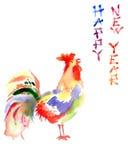Gezeichnete helle Grußkarte des Aquarells Hand mit dem Hahn, Chi Stockfotografie