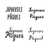 Gezeichnete Kalligraphie Franzose-Ostern Hand Lizenzfreie Stockfotos