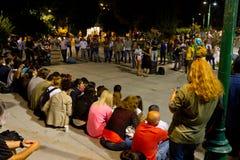Gezi park Zdjęcie Royalty Free