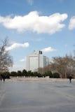 Gezipark Istanbul Stock Photos