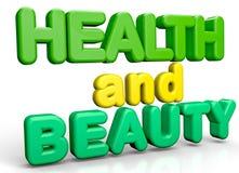 Gezondheid en schoonheid Stock Afbeeldingen