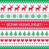 Gezuar Krishtlindjet - Winter red and green gretting card, for celebrating Christmas in Albania - Scandinavian style pattern Royalty Free Stock Image