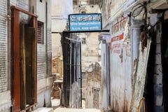 Ghats w Ganga varanasi Obrazy Royalty Free