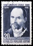 Gheorghe Cosbuc, Romanian writers serie, circa 1960. MOSCOW, RUSSIA - FEBRUARY 20, 2019: A stamp printed in Romania shows Gheorghe Cosbuc, Romanian writers serie stock image