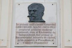 Gheorghe Manu, memorial plaque in Bucharest, Romania stock photo