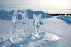 Scultura di ghiaccio Immagine Stock Libera da Diritti