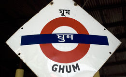 Ghoom Station, Darjeeling, West Bengal, India Stock Images
