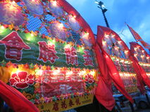 Ghost Festival Celebration Decorations. Hungry Ghost Festival is a late summer festival celebrated in China. Here are colorful decorations for Ghost Festival in royalty free stock photo