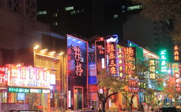 Ghost street restaurant and bar street Beijing China royalty free stock photo