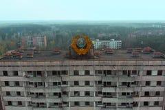 Ghost town Pripyat near Chernobyl NPP, Ukraine stock image