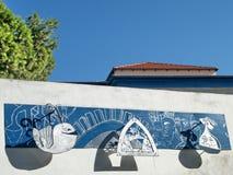 Giaffa la scuola 2010 di Tabeetha Fotografie Stock Libere da Diritti