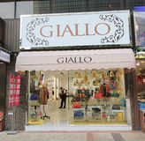 Giallo shop in hong kong Stock Photos