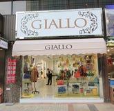 Giallo shop in hong kong Stock Photos