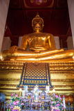 Giant Buddha image at Wat Mongkol Bophit temple Stock Image
