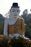 Giant Buddha Statue in Myanmar. Myanmar, Burma, Pyay, Giant Statue of Buddha at Shwesandaw Pagoda (Paya Stock Photo