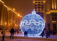 Giant Christmas ornament on Manezh Square in Moscow, Russia Royalty Free Stock Images