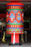 Giant colorful prayer wheel. In Shangri-La, China Stock Photos