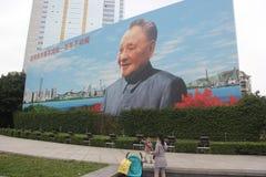 Giant dengxiaoping commemorative billboards in SHENZHEN Stock Image