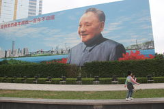 Giant dengxiaoping commemorative billboards in SHENZHEN Stock Photography