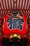 Giant Lantern at Sensoji Asakusa Temple Stock Images