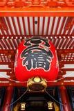 Giant Lantern At Sensoji Temple Royalty Free Stock Photos