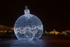 Giant LED lights ball in Moscow. Giant LED lights ball on Manezh Square in Moscow stock image
