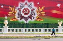 Giant national Belorussian flag in Minsk. Huge national Belorussian flag on a wall in the street in Minsk, Belarus Stock Photos
