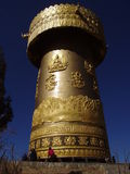 Giant Prayer Wheel. Giant Buddhist Prayer Wheel in Zhongdian, Yunnan, China Royalty Free Stock Image