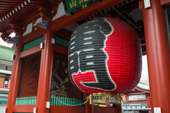 Giant red lamp at the gate front of Asakusa Sensoji temple Stock Photography